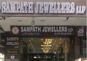 sampath-jewellers