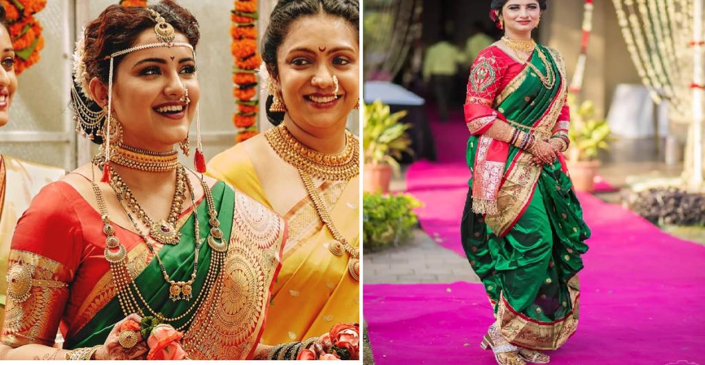 Maharashtrian Bridal Jewelry